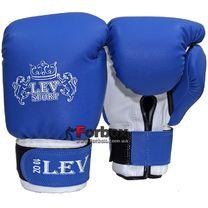 Боксерские перчатки Lev кожзам (1301-bl, синие)