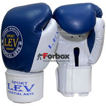 Боксерские перчатки VIP кожа Lev (1303-blwh, сине-белые)