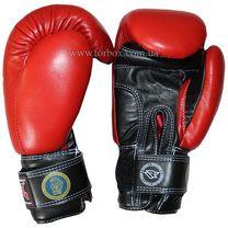 Боксерские перчатки REYVEL с печатью ФБУ (0066-rd, красные)