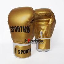 Боксерские перчатки SportKo винил (пд1, золотой)