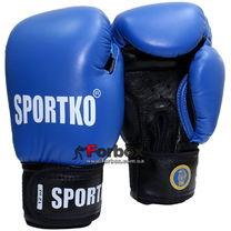 Перчатки с печатью ФБУ кожа SportKo (1358-bl, синие)