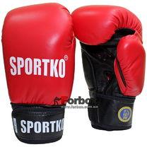 Перчатки с печатью ФБУ кожа SportKo (1358-rd, красные)