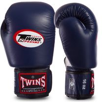 Перчатки для бокса Twins (BGVLA-2, Темно-синий)