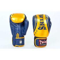 Боксерські рукавиці Twins із натуральної шкіри (FBGV-TW4-BUG, синьо-жовті)