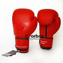 Боксерские перчатки Velo кожаные на липучке (VL-8187-R, красные)