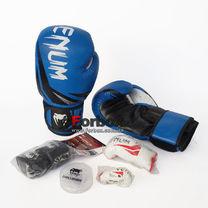 Боксерский набор 5 в 1 Venum Happy Box (016-BL, синий)