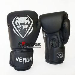 Боксерські рукавиці Venum Contender 2.0 на липучці з PU шкіри (BO-8353-BKW, чорно-білий)
