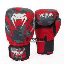 Перчатки боксерские Venum кожаные (DCS014, красный)