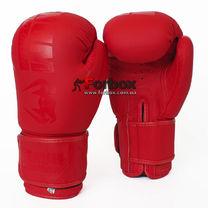 Перчатки боксерские Venum кожаные MATT (MA-0703-R, красный)