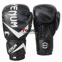 Перчатки боксерские Venum Impact кожаные на липучке (VL-2038-BKW, черно-белые)