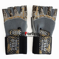 Перчатки для тренажерного зала Velo из натуральной кожи (VL-3227, серые)