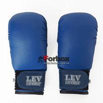 Перчатки для занятий карате (валентинки) Lev Sport (LSVal-BL, синие)