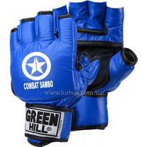 Перчатки для самбо (ММА) Green Hill с лицензией FIAS (CFBM-2085, синие)