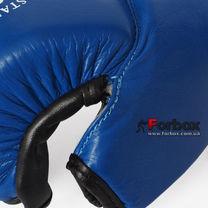 УЦЕНКА Перчатки для ММА М1 кожа Lev (1341-bl, синие)
