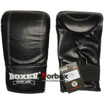 Снарядні рукавички Boxer Еліт з натуральної шкіри (2017-01Ч, чорні)