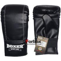 Снарядные перчатки Boxer Элит из кожзаменителя (2016-01Ч, черные)