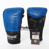 Снарядные перчатки Boxer Элит из натуральной кожи (2017-01С, синие)