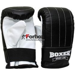 Снарядные перчатки Boxer тренировочные кожа (2014-01Ч, черные)