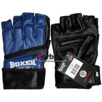 Перчатки снарядные Boxer кожа Микс файт (2018-03С, синие)