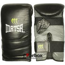 Снарядные перчатки Matsa из натуральной кожи (MA-6011, черно-серые)