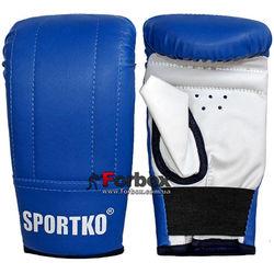 Снарядные перчатки SportKo кожвинил (1204-bl, синие)