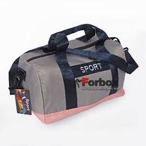 Сумка для спортзала Sport (LLW7103, серо-розовый)