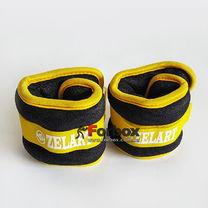 Утяжелитель манжеты для рук и ног Zelart 2*0,5кг (FI-2502-1, желтый)
