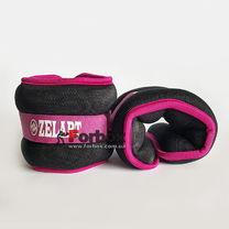 Утяжелитель манжеты для рук и ног Zelart 2*1кг (FI-2502-2, фиолетовый)