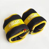 Утяжелитель манжеты для рук и ног Zelart 2*1кг (FI-2502-2, желтый)