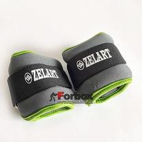 Утяжелитель манжеты для рук и ног Zelart 2*0,5кг (FI-5733-1, зеленый)