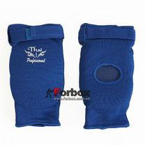 Налокотники Thai Professional (TPEB1, синие)