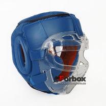 Шлем для единоборств с пластиковой маской Venum (VL-8348-BL, синий)