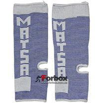 Фиксатор голеностопа эластичный Matsa (MA-0027-BL, синий)