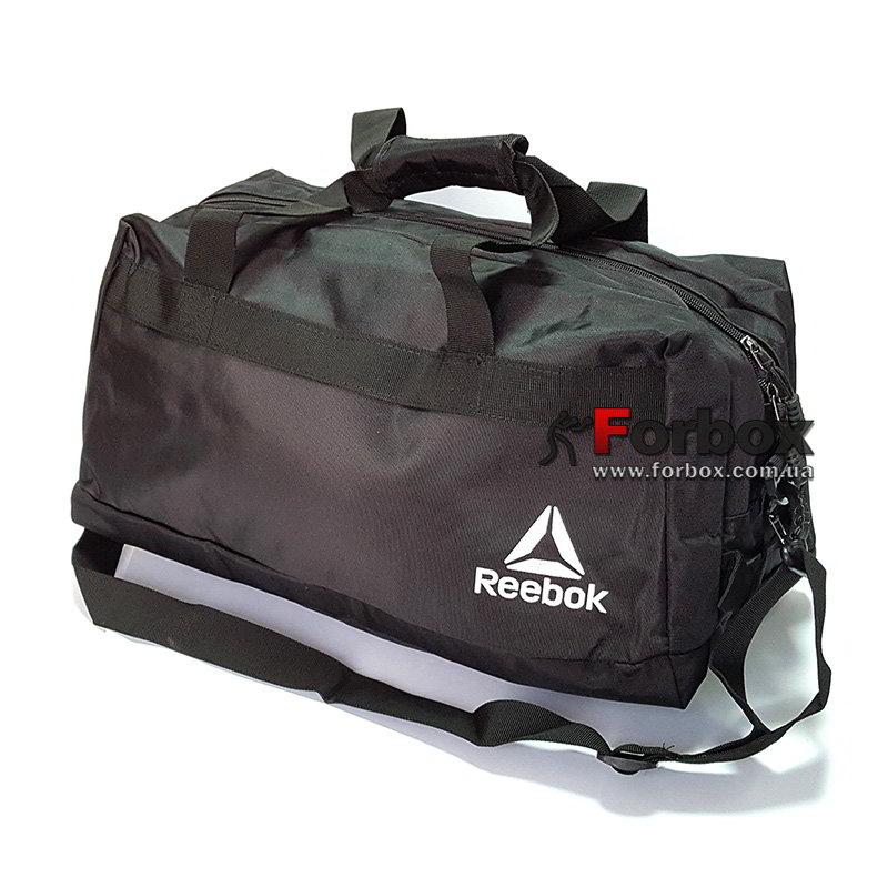 d46444edb205 Спортивные сумки - купить сумку спортивную по выгодной цене в Украине